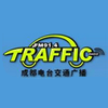 Chengdu Traffic Radio 91.4